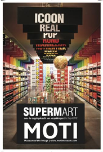 SUPERMART MUPPI copy2